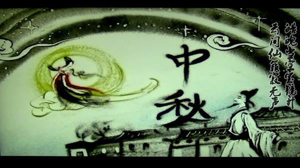 青岛沙画▅ 让沙画艺术在中国发展壮大